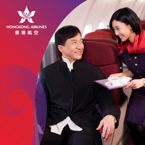 redfire design hong kong airlines website