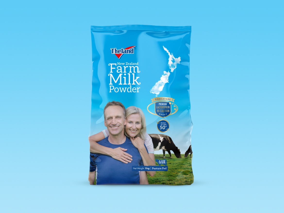 redfire-design-MILK NZ 1kg Pouch_50+.2